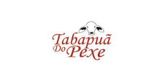 Tabapuã do Pexe - Araguari, MG / Município do Peixe, TO